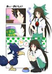 !? 3koma beak bird_wings bow bowl breasts brown_hair comic commentary_request drawer eating elbow_on_knee green_skirt hair_bow hair_flaps hand_on_own_stomach hat highres hungry large_breasts long_hair mattari_yufi murkrow musical_note open_mouth pet_bowl pokemon puffy_short_sleeves puffy_sleeves red_eyes reiuji_utsuho shirt shoes short_sleeves skirt socks spoken_interrobang spoken_musical_note squatting staring sweatdrop third_eye touhou translation_request white_shirt wings