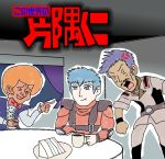 chirico_cuvie ideshin kan_yu kono_sekai_no_katasumi_ni parody soukou_kihei_votoms vanila_varta