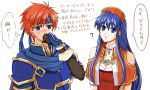 1boy 1girl ? armor bare_shoulders blue_armor blue_cape blue_eyes blue_hair blush breasts cape capelet choker cleavage couple covering_mouth delsaber dress fire_emblem fire_emblem:_fuuin_no_tsurugi fire_emblem_heroes hat headband hetero jewelry lilina medium_breasts parted_lips red_dress redhead roy_(fire_emblem) sidelocks spoken_question_mark sweatdrop thought_bubble translation_request white_choker