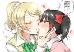 2girls aoi_chiruko ayase_eli black_hair blonde_hair blush bow closed_eyes hair_ornament hair_ribbon hair_scrunchie hand_on_another's_cheek hand_on_another's_face incipient_kiss looking_at_another love_live! love_live!_school_idol_project multiple_girls ponytail red_eyes red_ribbon ribbon school_uniform scrunchie striped striped_bow sweat translation_request twintails upper_body white_scrunchie yazawa_nico yuri