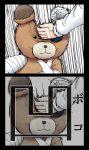 2koma bandage boko_(girls_und_panzer) cast chop comic furigana girls_und_panzer kakizaki_(chou_neji) kanji motion_lines nishizumi_miho pun stuffed_animal stuffed_toy teddy_bear translated