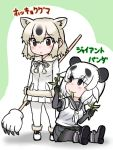 2girls :> :< animal_ears ankle_boots arms_at_sides atsushi_(aaa-bbb) bamboo bear_ears bear_paw_hammer black_boots black_eyes black_footwear black_gloves black_hair black_legwear black_sailor_collar black_skirt blonde_hair blush boots brown_eyes character_name closed_mouth coat dot_nose drawstring eating extra_ears eye_contact eyebrows_visible_through_hair eyelashes full_body fur-trimmed_boots fur-trimmed_coat fur-trimmed_sleeves fur_collar fur_trim giant_panda_(kemono_friends) gloves green_background green_outline hair_between_eyes holding holding_weapon in_mouth kemono_friends long_sleeves looking_at_another looking_down looking_up multicolored multicolored_background multicolored_hair multiple_girls neckerchief outline panda_ears pantyhose pleated_skirt polar_bear_(kemono_friends) pom_pom_(clothes) red_outline ribbon sailor_collar school_uniform serafuku shadow shirt shoe_ribbon shoe_soles shoelaces short_sleeves sitting skirt sleeve_cuffs standing tareme tsurime two-tone_background two-tone_hair weapon white_background white_boots white_coat white_footwear white_hair white_legwear white_neckerchief white_ribbon white_shirt white_skirt