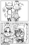 2girls animal_ears blush bucket_hat check_translation comic elbow_gloves gloves greyscale groping hat kaban_(kemono_friends) kemono_friends monochrome multiple_girls open_mouth panzuban serval_(kemono_friends) serval_ears short_hair skirt sweat sweating_profusely tail tears translated
