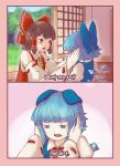 2girls 2koma ascot bangs bare_shoulders blue_bow blue_eyes blue_hair blue_vest blunt_bangs bow brown_eyes brown_hair cirno collared_shirt comic commentary day detached_sleeves dress_shirt english expressive_clothes fingernails frilled_bow frilled_hair_tubes frills hair_bow hair_tubes hakurei_reimu hands_on_another's_cheeks hands_on_another's_face hands_on_own_cheeks hands_on_own_face hell's_kitchen highres indoors long_fingernails long_hair long_sleeves looking_at_another looking_at_viewer looking_down meme multiple_girls open_mouth parody puffy_short_sleeves puffy_sleeves red_bow red_eyes ribbon-trimmed_sleeves ribbon_trim sad sarashi shirt short_hair short_sleeves sidelocks sleeveless sleeveless_shirt tearing_up tears touhou upper_teeth veranda vest wide_sleeves wing_collar yoruny