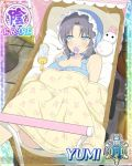 1girl adult_baby baby_carrier blanket blue_eyes blush bonnet lying official_art on_bed pacifier pillow rattle senran_kagura senran_kagura_(series) senran_kagura_new_wave under_covers yumi_(senran_kagura)
