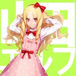 >:) 1girl bangs blonde_hair bow closed_mouth collared_shirt copyright_name dress drill_hair eromanga_sensei flipped_hair green_background hair_ribbon highres long_hair long_sleeves looking_at_viewer parted_bangs pink_dress pink_eyes polka_dot polka_dot_dress red_bow red_ribbon ribbon shirt sirloinrho smile solo very_long_hair white_shirt yamada_elf