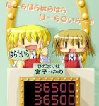 blonde_hair blush brown_hair game_show gameshow hidamari_sketch lyrics miyako multiple_girls open_mouth parody pun quiz_derby school_uniform shishinon short_hair thumbs_up translated translation_request wide_face wideface yuno |_|