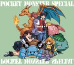 blue_(pokemon) blush brown_hair charizard dragon hat hug kneeling nintendo ookido_green pikachu pokemon pokemon_special red_(pokemon) ringo78 smile venusaur yellow_(pokemon)