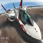 1boy 2017 aircraft airplane fighter_jet highres isamu_dyson jet kaze macross macross_plus military military_vehicle spacesuit variable_fighter yf-19