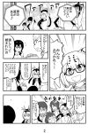 :d :o animal_ears arm_up black_hair blush bow bowtie cat_ears clouds comic dancing emperor_penguin_(kemono_friends) emphasis_lines flower gentoo_penguin_(kemono_friends) glasses gloves hair_over_one_eye hand_on_hip headphones humboldt_penguin_(kemono_friends) index_finger_raised jacket kemono_friends leotard long_hair margay_(kemono_friends) miniskirt multicolored_hair multiple_girls musical_note open_mouth page_number personification plant pleated_skirt profile quaver rockhopper_penguin_(kemono_friends) royal_penguin_(kemono_friends) short_hair skirt sky smile spread_fingers stage standing streaked_hair text translation_request upper_body white_hair