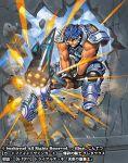 1boy armor armored_boots artist_name blast_knight_gradaucus blue_hair boots cardfight!!_vanguard company_name fingerless_gloves gloves hammer jintetsu male_focus official_art orange_eyes rock solo teeth