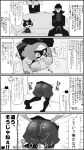 1girl 3boys ascot ass breasts cat couch greyscale hat highres kitagawa_yuusuke kurusu_akira large_breasts mask monochrome morgana_(persona_5) multiple_boys ohshioyou okumura_haru pantyhose parody persona persona_5 short_hair sitting stuck through_wall translation_request ventilation_shaft winnie_the_pooh