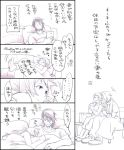 1boy 1girl bed blanket comic couch eating food gaelio_bauduin gundam gundam_tekketsu_no_orphans julietta_juris monochrome pillow rakusuke scar translation_request