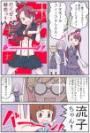 adachi_fumio333 blonde_hair breasts brown_hair check_translation comic commentary_request company_connection cosplay crossover glasses gloves hair_over_one_eye hairband half-closed_eyes highlights highres kagari_atsuko kill_la_kill little_witch_academia lotte_jansson mankanshoku_mako matoi_ryuuko matoi_ryuuko_(cosplay) multicolored_hair navel opaque_glasses pink_hair ponytail school_uniform senketsu short_hair single_glove skirt streaked_hair sucy_manbavaran suspenders sweatdrop translation_request under_boob vest