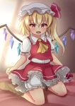 1girl :d blonde_hair bloomers boots cross-laced_footwear fang flandre_scarlet frilled_skirt frills hat highres hotel01 mob_cap open_mouth puffy_short_sleeves puffy_sleeves red_eyes short_hair short_sleeves side_ponytail sitting skirt skirt_hold smile touhou underwear vest wings