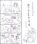 1boy 1girl bed blanket comic gaelio_bauduin gundam gundam_tekketsu_no_orphans julietta_juris monochrome pillow rakusuke scar translation_request wheelchair