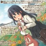 1girl animal asashio_(kantai_collection) black_dress black_hair black_legwear blue_eyes colored_pencil_(medium) commentary_request dated dress flower food hair_between_eyes hamster holding holding_food ice_cream kantai_collection kirisawa_juuzou long_hair long_sleeves non-human_admiral_(kantai_collection) numbered open_mouth pantyhose red_ribbon ribbon rose traditional_media translation_request twitter_username