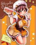 1girl alternate_costume apron ascot blueberry blush bow breasts brown_apron brown_bow brown_hair brown_legwear brown_shoes brown_skirt buttons character_name eclair_(food) eyebrows_visible_through_hair food food_on_finger frilled_skirt frills fruit hat hat_bow holding holding_food icing idolmaster idolmaster_cinderella_girls kneehighs large_breasts light_smile loafers looking_at_viewer mob_cap multicolored_apron oikawa_shizuku orange_apron orange_ascot orange_background orange_bow orange_eyes outline pinky_out puffy_short_sleeves puffy_sleeves shoes short_hair short_sleeves sign sizucla_kairi skirt solo squatting star strawberry striped striped_background tongue tongue_out waist_apron waitress wrist_cuffs