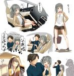 1boy 1girl anchor_symbol arm_hug bag black_hair blush car_interior casual commentary_request faceless faceless_male grey_hair hair_ribbon hand_on_hip handbag highres jewelry kantai_collection kasumi_(kantai_collection) light_brown_eyes long_hair multiple_views negahami open_mouth pendant ribbon sandals seatbelt shorts side_ponytail sitting sleeping translation_request wavy_mouth white_background