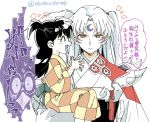 1boy 1girl ^_^ alternate_hairstyle armor black_hair carrying closed_eyes crescent facial_mark highres inuyasha japanese_clothes kimono one_side_up open_mouth pointy_ears rin_(inuyasha) sesshoumaru shuri_(84k) smile translation_request twintails twitter_username two_side_up white_hair yellow_eyes