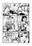 6+girls ahoge all_fours bangs bike_shorts blush broken collared_shirt comic crescent crescent_hair_ornament explosion eyebrows_visible_through_hair fairy_(kantai_collection) fire gloves greyscale hair_ornament hair_ribbon hat helmet helmet_musume_(kantai_collection) highres holding hose isonami_(kantai_collection) kagerou_(kantai_collection) kantai_collection legs_up long_sleeves looking_to_the_side machinery minigirl monochrome monsuu_(hoffman) multiple_girls narrowed_eyes neck_ribbon ocean on_liquid on_shoulder open_mouth outdoors outstretched_arm pleated_skirt puddle ribbon school_uniform serafuku shirt shoes short_hair short_hair_with_long_locks short_sleeves shorts_under_skirt skirt smokestack spray thought_bubble torn_clothes torn_sleeves translation_request turret twintails upside-down upskirt vest waves wet yayoi_(kantai_collection)