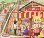 6+girls :3 :d :t adapted_costume ahoge alternate_costume alternate_hair_color alternate_legwear alternate_universe animal_ears animal_hood animal_print aqua_hair artist_name ass awning backpack backpack_removed bag bag_removed banner bare_legs bicycle bicycle_basket black_hair black_legwear black_ribbon blonde_hair blue_skirt blue_vest blush blush_stickers brick_wall brown_dress brown_eyes brown_footwear brown_hair brown_shoes building bush buttons cash_register child collared_shirt commentary_request common_raccoon_(kemono_friends) contemporary cowboy_shot dated day directional_arrow display dress eating eurasian_eagle_owl_(kemono_friends) extra_ears eyebrows_visible_through_hair facing_away faucet fence fennec_(kemono_friends) flower food fox_ears fox_tail full_body gradient_hair grass grey_dress grey_eyes grey_hair ground_vehicle handbag hat hiding holding holding_food hood hoodie hose japari_symbol jitome kaban_(kemono_friends) kemono_friends knees_together_feet_apart ladder leaf light_brown_hair loafers looking_at_another looking_at_viewer looking_away looking_back looking_down lucky_beast_(kemono_friends) mary_janes multicolored_hair multiple_girls no_gloves no_hat no_headwear no_legwear no_nose nobori northern_white-faced_owl_(kemono_friends) open_mouth orange_hair outdoors pantyhose peeking_out pink_flower pink_vest plant pleated_skirt pointing post potted_plant print_bag railing randoseru red_flower ribbon rureko_(torimura) sailor_collar school_bag school_hat school_uniform serval_(kemono_friends) serval_ears serval_print serval_tail shadow shirt shoes shop short_hair short_sleeves shy sign signature silver_hair sitting skirt sleeve_cuffs smile speech_bubble stairs storefront striped striped_tail sweater_vest tail tareme thigh-highs town translation_request tree tsuchinoko_(kemono_friends) twitter_username vase vest watering_can white_sailor_collar white_shirt window wing_collar wooden_fence yellow_flower yellow_footwear yellow_hat yellow_legwear yellow_sho