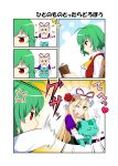 2girls :p anger_vein blonde_hair blood book breasts brown_eyes bulbasaur cleavage comic commentary_request dress elbow_gloves flower gap gloves green_hair hat heart highres holding holding_book kazami_yuuka kidnapping large_breasts long_hair long_sleeves mattari_yufi mob_cap multiple_girls one_eye_closed open_mouth plaid plaid_vest pokemon puffy_short_sleeves puffy_sleeves purple_dress reading red_eyes rose shirt short_hair short_sleeves sidelocks smile squiggle sweatdrop throwing tongue tongue_out touhou translation_request vest white_gloves white_shirt yakumo_yukari