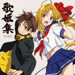 1boy 1girl :d ahoge black_jacket blonde_hair blue_skirt bow brown_eyes brown_hair character_name contemporary disc_cover eyebrows_visible_through_hair floating_hair grey_background grin hair_between_eyes hair_bow headphones headphones_around_neck highres holding holding_microphone jacket long_hair looking_at_viewer microphone midriff miniskirt navel neckerchief oda_nobuna oda_nobuna_no_yabou open_clothes open_jacket open_mouth pleated_skirt ponytail red_bow red_neckerchief sagara_yoshiharu school_uniform scrunchie serafuku shiny shiny_skin shirt short_sleeves simple_background skirt smile stomach very_long_hair white_shirt wrist_scrunchie yellow_eyes yellow_shirt