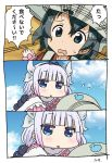 2girls 3koma backpack bag bangs beads black_hair blue_eyes blunt_bangs bucket_hat clouds comic commentary commentary_request crossover day dragon_girl dragon_horns drooling hair_beads hair_between_eyes hair_ornament hairband hat highres horns kaban_(kemono_friends) kanna_kamui kemono_friends kobayashi-san_chi_no_maidragon kujira_naoto lavender_hair long_hair multiple_girls open_mouth pink_hair red_shirt saliva season_connection shirt short_hair sky translated twintails wavy_hair you_gonna_get_eaten