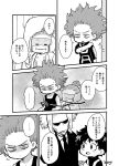 1girl 3boys all_might bags_under_eyes boku_no_hero_academia chibi comic greyscale half-closed_eyes jacket midoriya_izuku monochrome multiple_boys old_woman shinsou_hitoshi shuuzenji_chiyo speech_bubble tank_top text track_jacket track_suit translation_request znononz