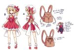 1girl ascot backpack bag blonde_hair bobby_socks commentary_request flandre_scarlet hat hat_ribbon kure~pu mary_janes mob_cap multiple_views puffy_short_sleeves puffy_sleeves red_eyes red_ribbon red_shoes red_skirt ribbon shoes short_sleeves simple_background sketch skirt skirt_set socks touhou translation_request vest white_background white_legwear wings