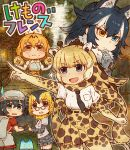 >:( >:d 5girls :d animal_ears backpack bag black_hair black_legwear black_necktie black_skirt blonde_hair blue_eyes blush breast_pocket brown_eyes bucket_hat building campo_flicker_(kemono_friends) closed_mouth copyright_name extra_ears eyebrows_visible_through_hair food fur_collar giraffe_ears giraffe_print giraffe_tail glasses gloves grey_gloves grey_shirt grey_wolf_(kemono_friends) hair_between_eyes hand_holding hat hat_feather head_wings heterochromia high-waist_skirt holding holding_food japari_bun kaban_(kemono_friends) kemono_friends long_hair lucky_beast_(kemono_friends) multicolored_hair multiple_girls necktie open_mouth outstretched_arm pince-nez pleated_skirt pocket pointing red_shirt reticulated_giraffe_(kemono_friends) scarf serval_(kemono_friends) serval_ears shirt short_sleeves shorts skirt sleeveless sleeveless_shirt smile sparkle tail takagi_hideaki thigh-highs thinking two-tone_hair white_hair white_shirt window wolf_ears zettai_ryouiki