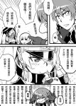 3girls anger_vein blush chibi chinese dos_(james30226) eating greyscale gunpuku_no_himegimi hat hat_over_one_eye long_hair meteora_osterreich military military_uniform monochrome multiple_girls re:creators screaming selesia_upitiria shako_cap short_hair smile translation_request twintails uniform