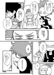 1girl 2boys absurdres all_might boku_no_hero_academia chibi comic greyscale half-closed_eyes highres jacket midoriya_izuku monochrome multiple_boys old_woman shinsou_hitoshi shuuzenji_chiyo speech_bubble tank_top text track_jacket track_suit translation_request znononz