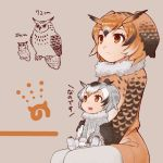 2girls bird brown_eyes brown_hair buttons coat commentary_request eurasian_eagle_owl_(kemono_friends) fur_collar fur_trim grey_hair head_wings japari_symbol kemono_friends multiple_girls nakashima_(middle_earth) nanodesu_(phrase) northern_white-faced_owl_(kemono_friends) owl pantyhose size_comparison size_difference white_hair wings