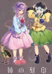 2girls animal ankle_garter bird black_boots boots closed_mouth commentary_request eggshell_hat eyeball floral_print frilled_shirt_collar frilled_sleeves frills green_eyes green_hair green_skirt hairband hat hat_ribbon heart heart_of_string komeiji_koishi komeiji_satori long_sleeves looking_at_viewer multiple_girls open_mouth ostrich pink_eyes pink_hair pink_skirt ribbon ribbon-trimmed_collar ribbon_trim shirt short_hair siblings sisters skirt slippers standing string third_eye tomobe_kinuko touhou translation_request wide_sleeves yellow_shirt