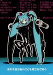 1girl absurdres aqua_eyes aqua_hair bags_under_eyes bangs black_background cannons empty_eyes english faux_traditional_media frogging_dance_(vocaloid) hair_between_eyes hatsune_miku headphones headset highres jnt light_smile long_hair mecha mecha_musume pale_skin pixiv_festa screentones signature solo standing translated twintails typo very_long_hair vocaloid walker
