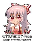 1girl bow chinese commentary_request flower fujiwara_no_mokou hair_bow hair_ribbon holding holding_flower long_hair multi-tied_hair pants pink_flower pink_hair puffy_short_sleeves puffy_sleeves red_eyes red_pants ribbon shangguan_feiying shirt short_sleeves simple_background smile solo suspenders touhou translation_request white_background white_shirt