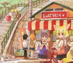 6+girls :3 :d :t adapted_costume ahoge alternate_costume alternate_hair_color alternate_legwear alternate_universe animal_ears animal_hood animal_print aqua_hair artist_name ass awning backpack backpack_removed bag bag_removed banner bare_legs bicycle bicycle_basket black_hair black_legwear black_ribbon blonde_hair blue_skirt blue_vest blush blush_stickers brick_wall brown_dress brown_eyes brown_footwear brown_hair brown_shoes building bush buttons cash_register child collared_shirt common_raccoon_(kemono_friends) contemporary cowboy_shot dated day directional_arrow display dress eating eurasian_eagle_owl_(kemono_friends) extra_ears eyebrows_visible_through_hair facing_away faucet fence fennec_(kemono_friends) flower food fox_ears fox_tail full_body gradient_hair grass grey_dress grey_eyes grey_hair ground_vehicle handbag hat hiding holding holding_food hood hoodie hose japari_symbol jitome kaban_(kemono_friends) kemono_friends knees_together_feet_apart ladder leaf light_brown_hair loafers looking_at_another looking_at_viewer looking_away looking_back looking_down lucky_beast_(kemono_friends) mary_janes multicolored_hair multiple_girls no_gloves no_hat no_headwear no_legwear no_nose nobori northern_white-faced_owl_(kemono_friends) open_mouth orange_hair outdoors pantyhose peeking_out pink_flower pink_vest plant pleated_skirt pointing post potted_plant print_bag railing randoseru red_flower ribbon rureko_(torimura) sailor_collar school_bag school_hat school_uniform serval_(kemono_friends) serval_ears serval_print serval_tail shadow shirt shoes shop short_hair short_sleeves shy sign signature silver_hair sitting skirt sleeve_cuffs smile speech_bubble stairs storefront striped striped_tail sweater_vest tail tareme thigh-highs town translation_request tree tsuchinoko_(kemono_friends) twitter_username vase vest watering_can white_sailor_collar white_shirt window wing_collar wooden_fence yellow_flower yellow_footwear yellow_hat yellow_legwear yellow_shoes zettai_ryouiki