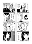 1boy 1girl ataru_(cha2batake) blush bow bowtie comic empty_eyes low_twintails necktie original piercing school_uniform short_hair sitting surprised translation_request twintails