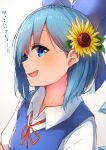 1girl :d blue_eyes blue_hair blush borushichi bow cirno flower from_side hair_bow hair_flower hair_ornament highres ice ice_wings looking_at_viewer looking_to_the_side neck_ribbon open_mouth red_ribbon ribbon short_hair smile solo sunflower tan touhou translated upper_body wings