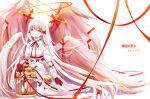 1girl absurdly_long_hair angel_wings bangs birdcage breasts cage character_request closed_mouth expressionless feathered_wings full_body gloves hahahamu hair_ornament halo highres kneeling long_hair long_sleeves looking_at_viewer medium_breasts merc_storia neck_ribbon pale_skin red_gloves red_ribbon ribbon solo very_long_hair white_hair white_wings wings x_hair_ornament yellow_eyes
