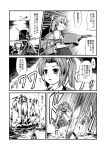 3girls ahoge bandaid bandaid_on_face bangs braid broken comic explosion eyebrows_visible_through_hair gloves greyscale hair_ribbon highres holding horizon isonami_(kantai_collection) kagerou_(kantai_collection) kantai_collection long_hair machinery mast monochrome monsuu_(hoffman) multiple_girls oboro_(kantai_collection) ocean open_mouth outdoors pleated_skirt ribbon school_uniform serafuku shoes short_hair short_sleeves sidelocks single_braid skirt smoke smokestack socks speech_bubble translation_request turret twintails under_fire vest waves