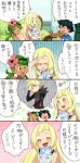 2boys 2girls alola_form alolan_vulpix black_hair blonde_hair braid brother_and_sister closed_eyes comic couch dark_skin flower from_side gladio_(pokemon) green_eyes green_hair hair_flower hair_ornament hair_over_one_eye holding hood hoodie lillie_(pokemon) long_hair mao_(pokemon) multiple_boys multiple_girls open_mouth pokemon pokemon_(anime) pokemon_(creature) pokemon_sm_(anime) sasairebun satoshi_(pokemon) short_hair siblings table torn_clothes translation_request twin_braids