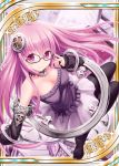 1girl aircraft airplane akkijin card dress gauntlets glasses hair_ornament hand_on_glasses hoop hula_hoop jewelry necklace pantyhose pink_dress pink_eyes pink_hair science_fiction shinkai_no_valkyrie smile solo space_craft