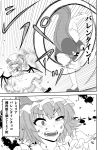 bat_wings blood braid chinese_clothes comic hat hat_ribbon hong_meiling mob_cap monochrome multiple_girls puffy_short_sleeves puffy_sleeves remilia_scarlet ribbon shiraue_yuu short_sleeves tears throwing touhou translation_request twin_braids wings