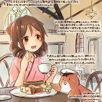 1girl harukaze_(kantai_collection) kantai_collection kirisawa_juuzou non-human_admiral_(kantai_collection)