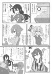 4girls absurdres cherry_blossoms coffee_mug comic flower food hair_flower hair_ornament highres kantai_collection kotatsu long_hair monochrome multiple_girls musashi_(kantai_collection) mutsu_(kantai_collection) nagato_(kantai_collection) ponytail table track_suit translation_request under_kotatsu under_table wataru_(nextlevel) yamato_(kantai_collection)