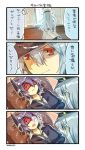 2girls 4koma black_gloves blindfold chair checkered checkered_necktie comic dutch_angle gangut_(kantai_collection) gloves hat headgear highres jacket kantai_collection long_hair multiple_girls necktie nonco nose_bubble purple_hair red_eyes school_uniform short_hair silver_hair sitting sleeping tenryuu_(kantai_collection) translated white_hat white_jacket