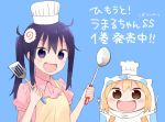 2girls :d apron ascot bangs blonde_hair blue_background blush chef_hat chibi collared_shirt doma_umaru dot_nose eyebrows_visible_through_hair fingernails food food_themed_hair_ornament fork hair_between_eyes hair_ornament hamster_costume hat high_ponytail hijiki_(hijikini) himouto!_umaru-chan holding holding_fork holding_knife holding_spoon kamaboko knife ladle long_hair looking_at_viewer mini_hat motoba_kirie multiple_girls narutomaki o_o open_mouth outstretched_arms pink_ascot pink_shirt ponytail puffy_short_sleeves puffy_sleeves purple_hair shirt short_sleeves simple_background smile spatula spoon spread_arms toque_blanche translation_request tsurime upper_body violet_eyes white_hat wing_collar yellow_apron